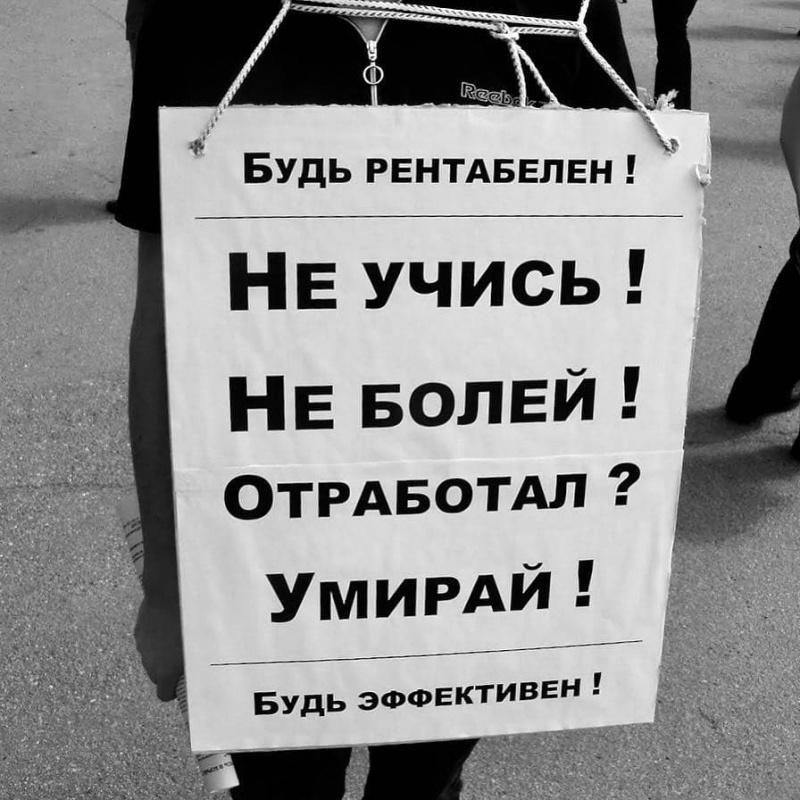 ВЦИОМ: Идею повышения пенсионного возраста могут поддержать не более 10% россиян