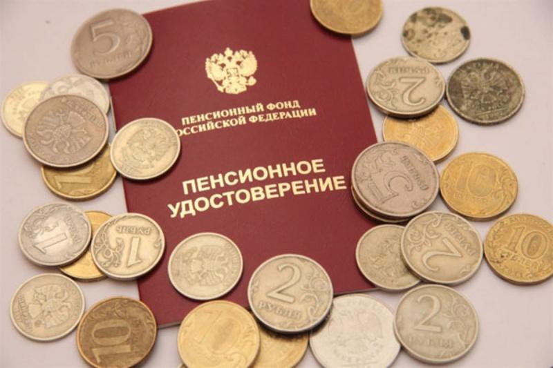 Пенсионный понт россии...