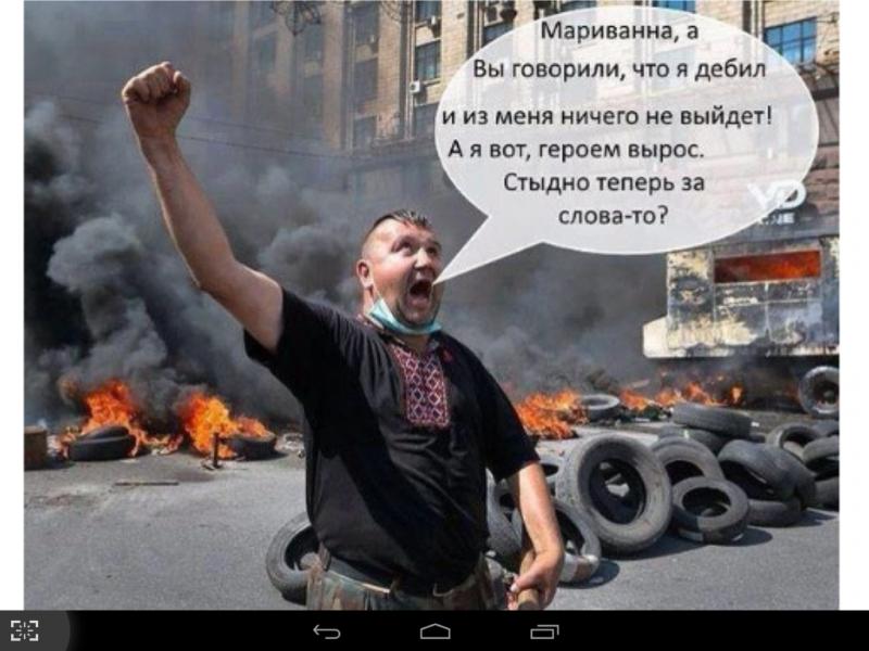 """""""ПРОЕКТ УКРАИНА"""": БАНАЛЬНОСТЬ ЗЛА"""