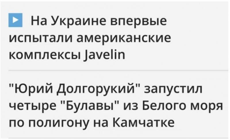 Лев Щаранский: Во славу джавелина.