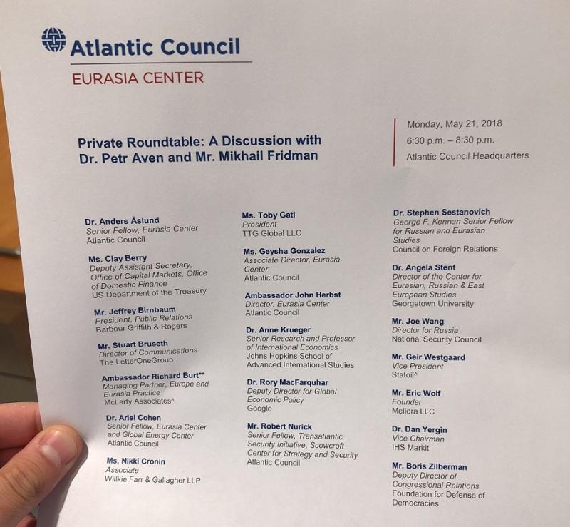 Российские бизнесмены Михаил Фридман и Петр Авен приняли участие в закрытой дискуссии в Атлантическом совете, для того, чтобы обсудить антироссийские санкции