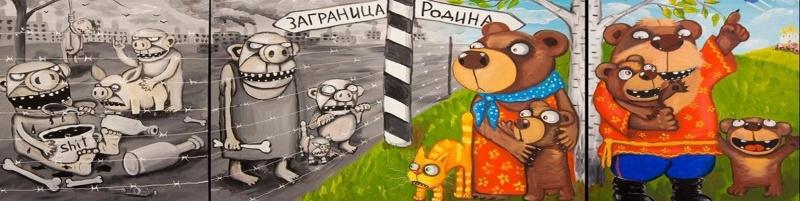 Немного экономико-политического из России. Кому с любовью, а кому без таковой