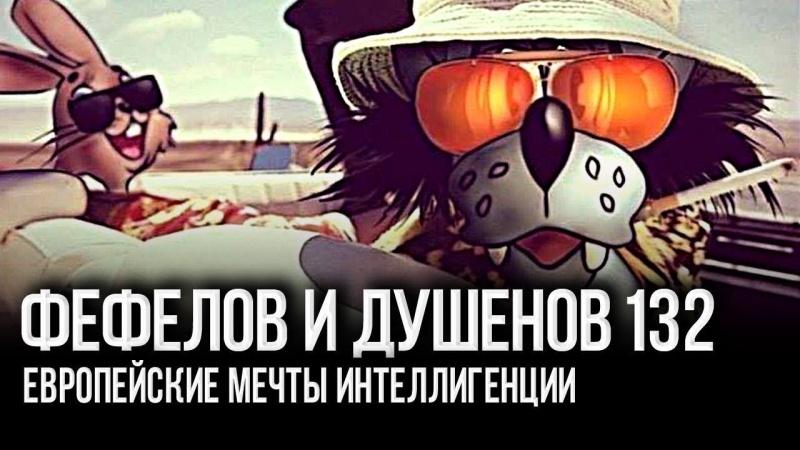 Как инородные культурные вирусы проникают в Россию