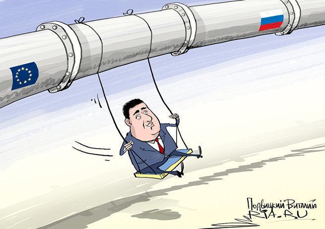 «Нафтогаз» хочет... (далее по списку)