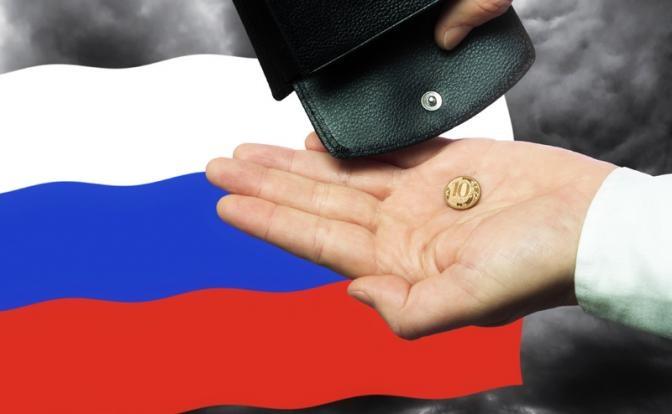Первый шаг правительства Медведева — часть плана уничтожения России