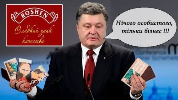 Алексей Куракин: Вы не за то думаете, громадяне