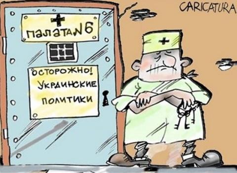 Алексей Куракин: Опять в палате №6 - день открытых дверей