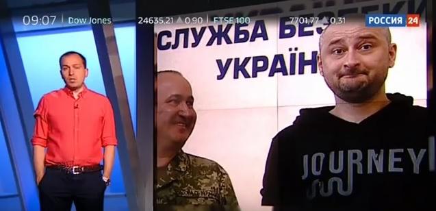 Свиная кровь. Константин Семин. Агитпроп 02.06.2018