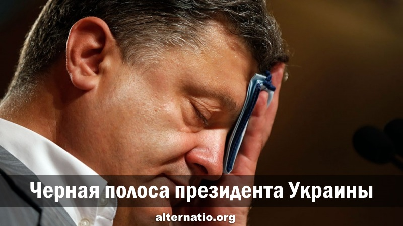 Александр Зубченко: Черная полоса президента Украины