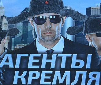 Александр Зубченко: Грандиозный провал ФСБ
