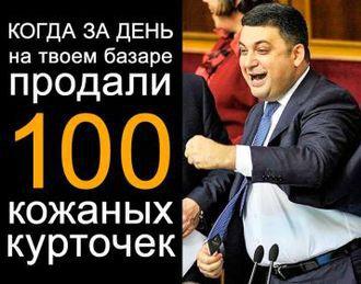 Владимир Скачко: Все хотят всплыть за счет гаранта?
