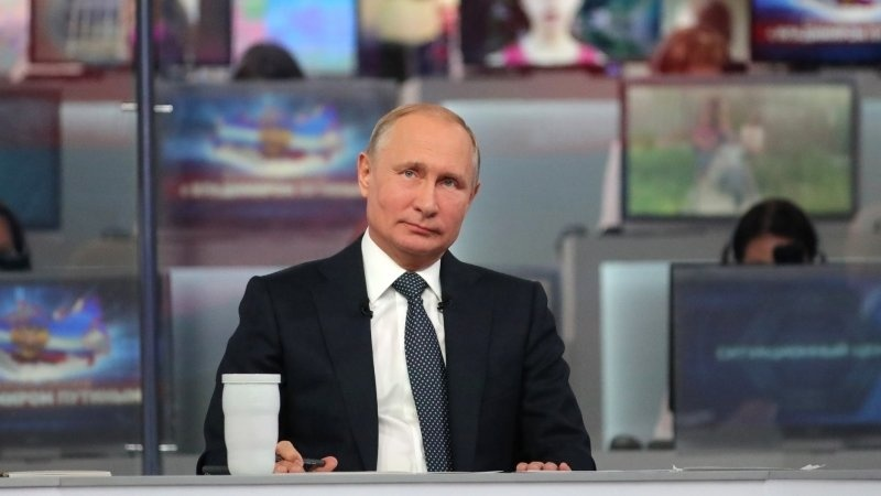 Прямая линия с Владимиром Путиным 2018: главное