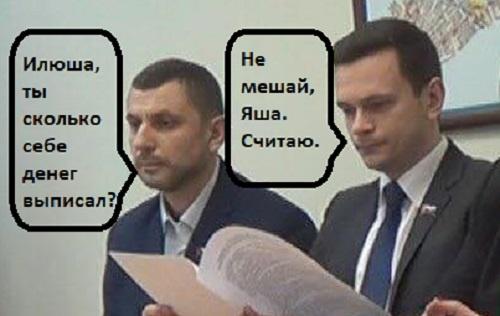 Олег Лурье: Либеральная кормушка. Оппозиция рвется к… распилу