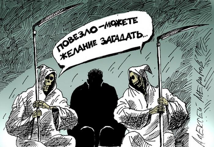 Бугимен для российских элит, или еще раз о возможности прекращения конфронтации с мировым сообществом