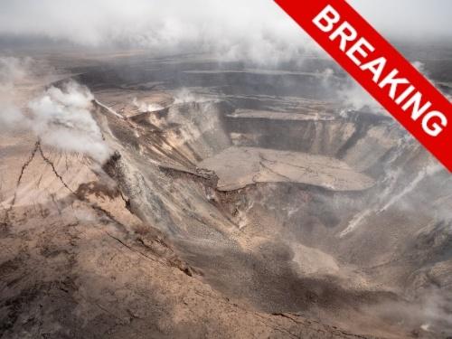 Гавайи, Килауэа: остров начинает трещать по швам! В Колумбии просыпается новый вулкан.