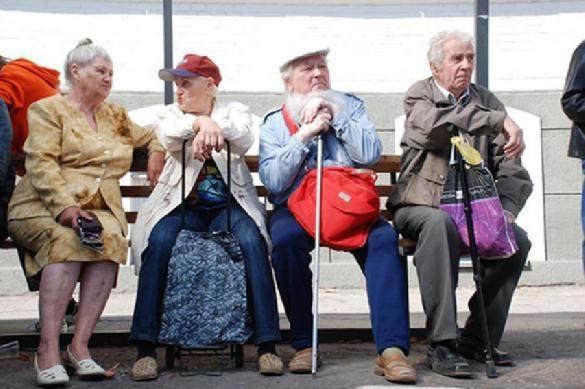 Пенсионная реформа: