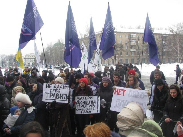 Александр Роджерс: Украина готовится травить Донбасс сланцевым газом