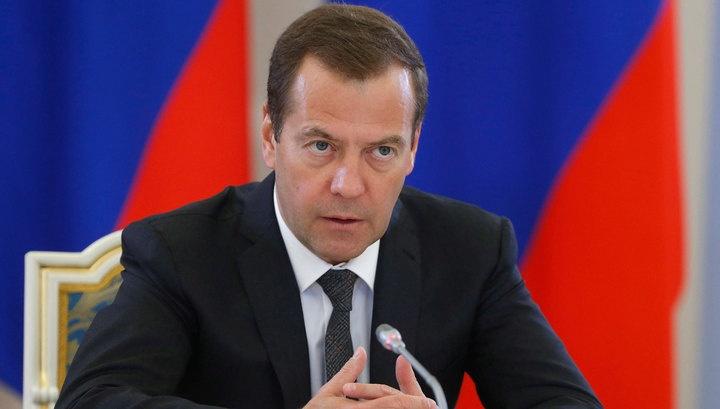 Медведев предложил существенно повысить пенсионный возраст с 2019 года
