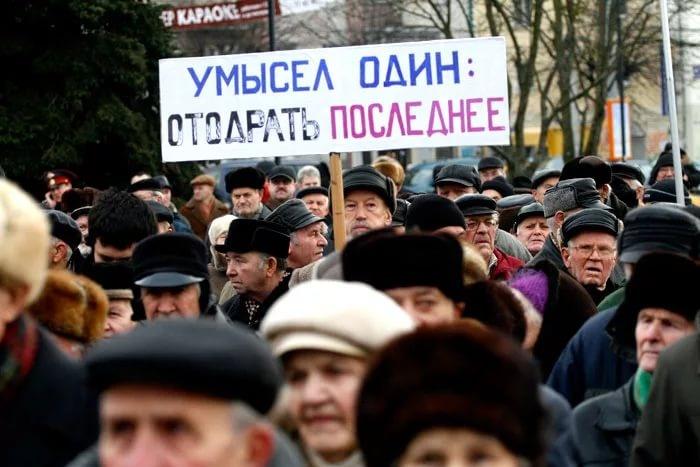 92% населения против Путина, его правительства и Госдумы с «Единороссами»