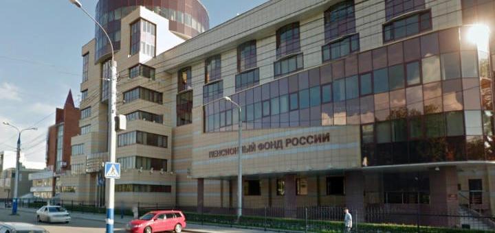 Пенсионная реформа по-русски