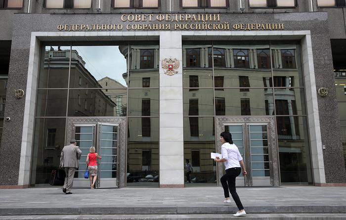 Комитет Совета Федерации не поддержал законопроект о приравнивании доходов депутатов к средним по стране