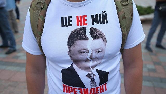 Политолог: кажется, Порошенко понял –