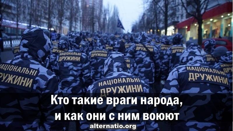 Ростислав Ищенко: Кто такие враги народа, и как они с ним воюют