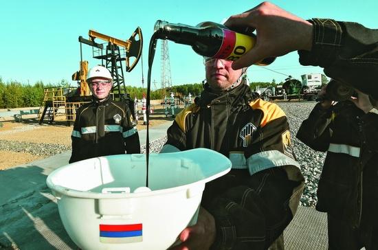 Национализация нефтянки. Есть варианты