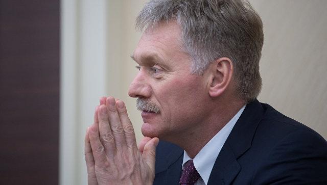 В Кремле подтвердили визит советника по нацбезопасности США в Россию