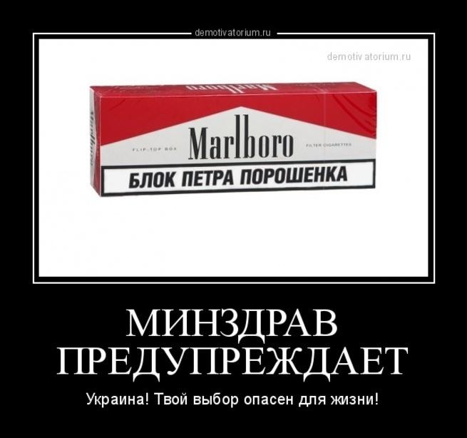 Александр Яблоков: «Patriot» в обмен на сигареты