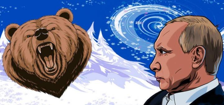 Три страшные вещи России