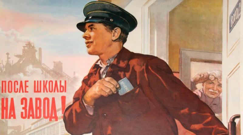 Еще одно советское преступление