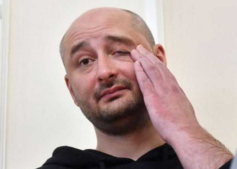 Александр Роджерс: Список Бабченко - кто все эти люди?...