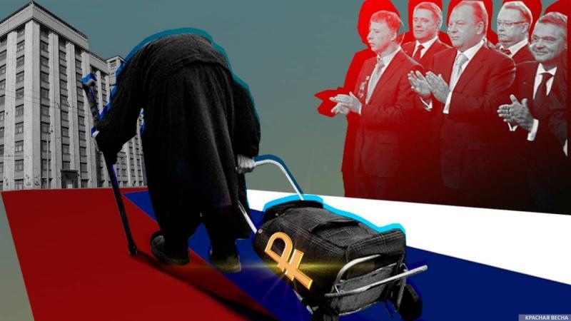 Шаг к отставке правительства? — эксперт о повышении пенсионного возраста