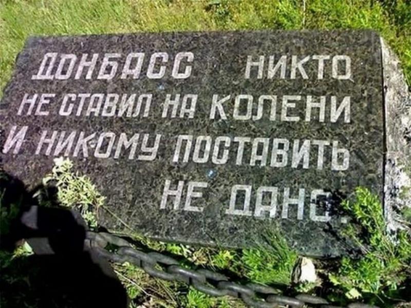 Александр Роджерс: Донбасс живет- тоже