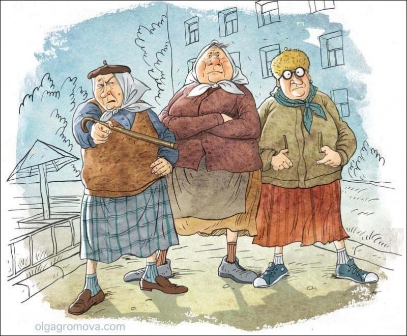 Сатира на злобу дня. Мысли пенсионерки о пенсионной реформе.