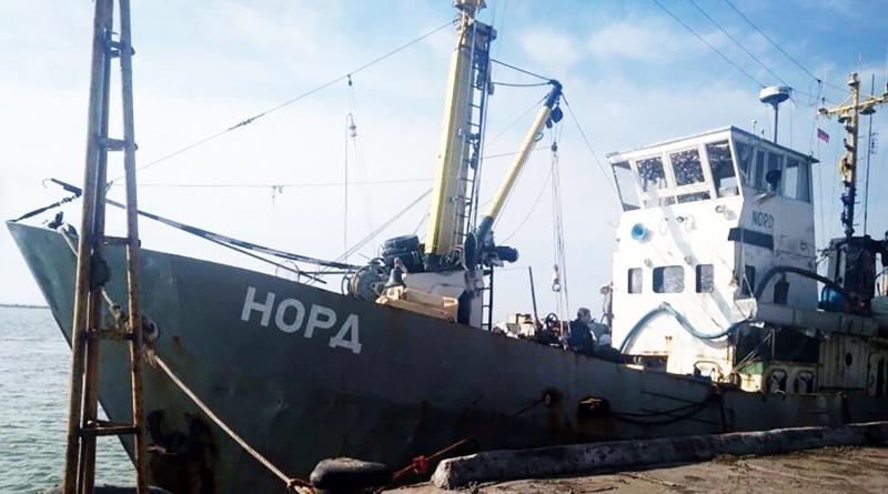 Власти Украины вернули экипажу «Норда» российские паспорта