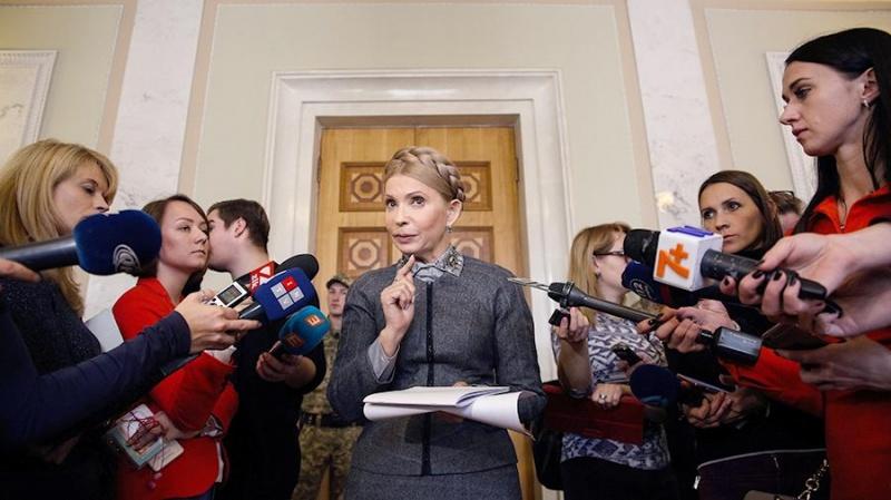 Тимошенко намерена баллотироваться на пост президента Украины