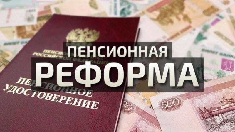 Вся правда о пенсионной реформе от профессора В.Катасонова