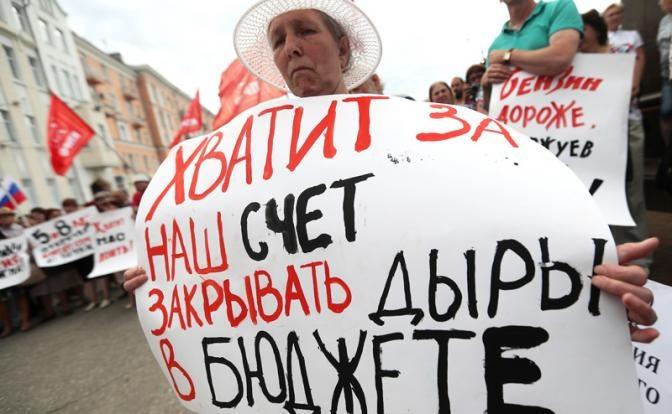 Михаил Делягин: Кто и как обкрадывает Россию