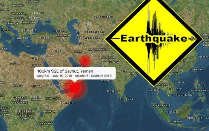 Землетрясение 6.0 в Аденском заливе (Йемен). Объявлена угроза цунами.