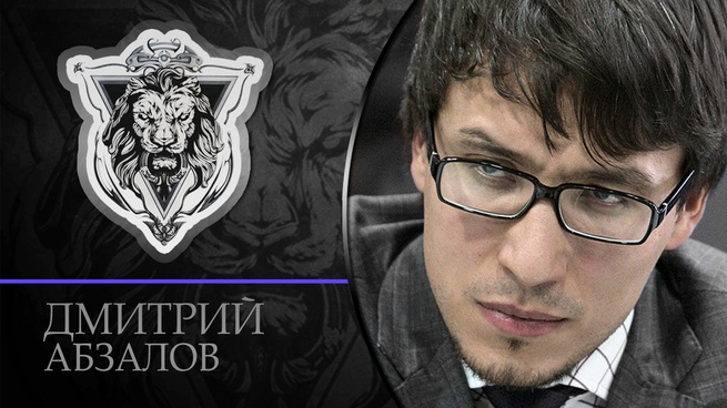 Дмитрий Абзалов: Западная элита в ступоре. Трамп готов пойти на сделку с Путиным