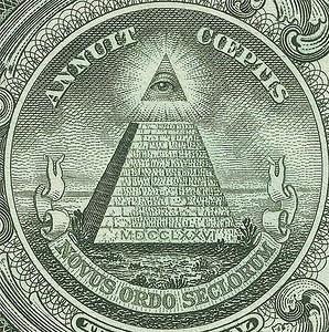 Власть пирамид и иерархии