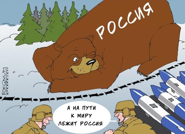 США начали войну против России и отрезали себе пути к отступлению