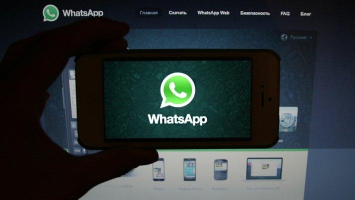 Сообщения WhatsApp больше не будут зашифрованы