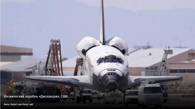 Космос как предчувствие: в США началась реформа вооруженных сил