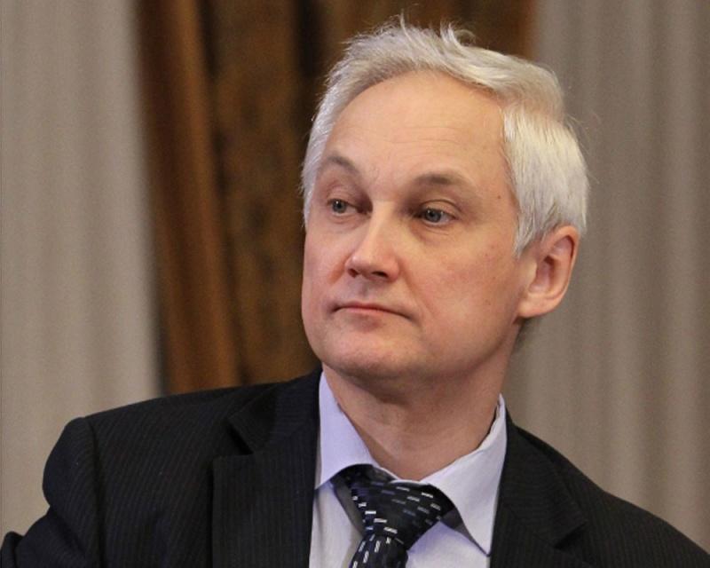 Политические последствия «письма Белоусова»
