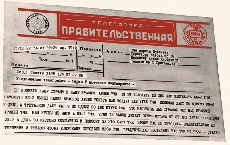 Виктор Алкснис: Для российской военной электроники нужны сталинские методы