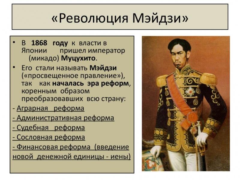 Две империи и их большие реформы