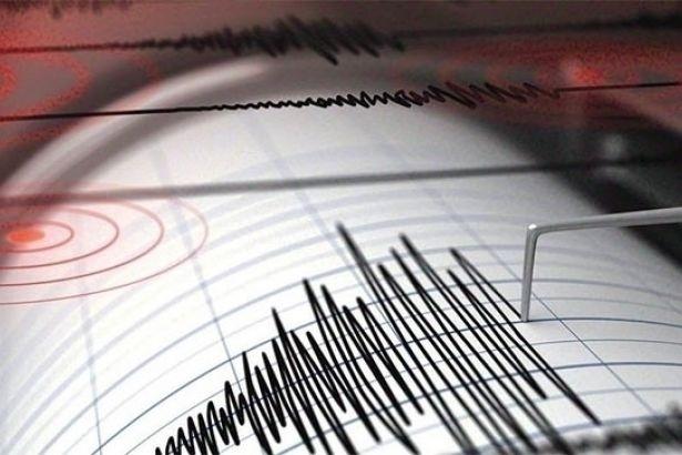 В 76 км от Уфы зафиксировано землетрясение